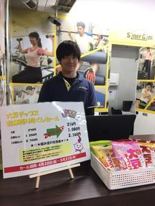 大豆チップス在庫売り尽くしセール!!!!